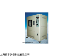 TF-312A老化试验箱价格,上海老化试验箱厂家