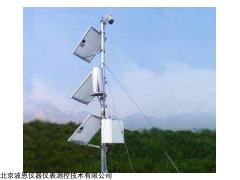 BN-TD-HBFM环境梯度自动监测站