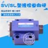 液控单向阀SV20PA1-30