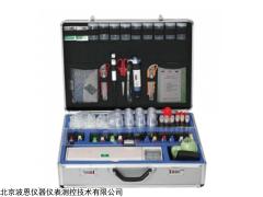 BN-SPX25 食品安全快速检测箱