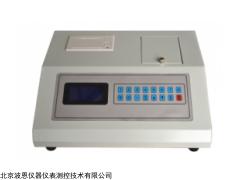 BN-V9 土壤养分速测仪
