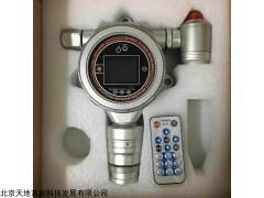 在线式磷化氢探测器,固定磷化氢检测报警仪