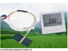 BN-SC/05 智能叶面温度记录仪