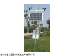 BN-QX/04-HDTY农业物联网专用气象站,厂家直销