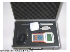 BN-WSSC 土壤温湿度速测仪