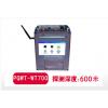 PQWT-WT700型全自動一鍵成圖物探(探礦)儀