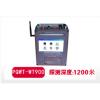 PQWT-WT900型全自動一鍵成圖物探(探礦)儀