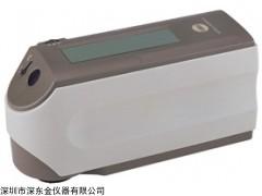 深东金CM-2300d分光测色计,美能达CM-2300d