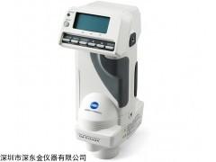 CM-512m3A分光测色计,美能达CM-512m3A