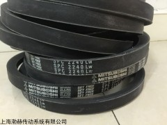 SPC7500LW进口三角带/MBL三角带