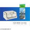 XRF元素分析仪天瑞EDX,EDX2800、EDX1800B