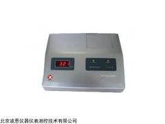 BN-7801S 中文台式浊度仪