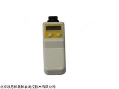 BN-7801C 便携式浊度仪