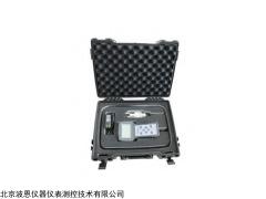 BN-7901B 便携式(污泥)浓度计