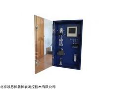 BN-7701POW 中文在线磷酸根分析仪
