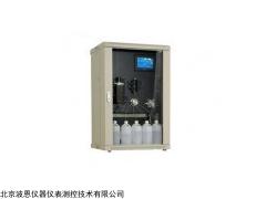 BN-JKIV10 在线氨氮分析仪