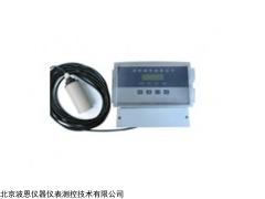 BN-7600C 分体式超声波液位计