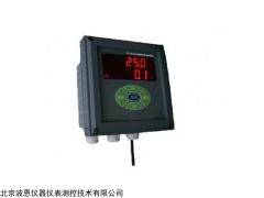 BN-7302 智能在线溶解氧仪