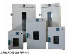 JW-3902宁波高温鼓风干燥试验箱生产厂家,品牌销售