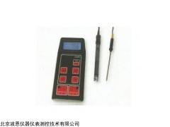 BN-2000 便携式pH计