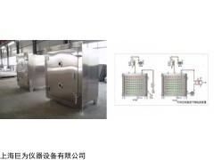JW-4104宁波巨为台式真空干燥箱生产厂家,品牌畅销