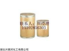 江西人工牛黄原料药厂家