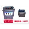 PQWT-WT1200型全自动一键成图物探(探矿)仪