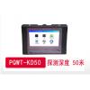 PQWT-KD50型全自动一键成图空洞仪