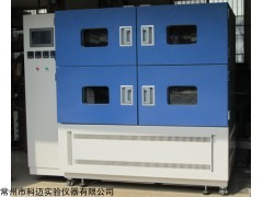 GDX一7525 非标定制低温恒温试验箱
