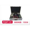 PQWT-K1型井内成像仪