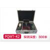 PQWT-K2型井内成像仪