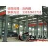 吉林省薄型钢结构防火涂料厂家直销价格
