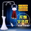 厂家直销艾灸仪器悬灸仪立式无烟温灸仪家庭式美容院专用艾炙仪器