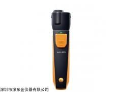 testo 805i迷你红外测温仪,德图testo 805i