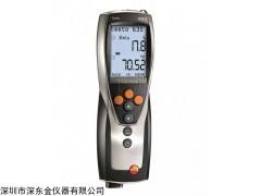 testo 635-2温湿度仪,德图testo 635-2