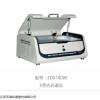 玩具中油漆重金属检测仪,天瑞仪器XRF元素分析仪
