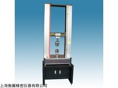 FEP医用导管拉力试验机,FEP医用导管拉力试验机价格