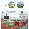 BN-QX7-CCQX校园气象站,厂家直销