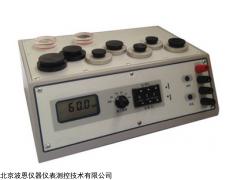 BN-WF503 便携式湿度发生器