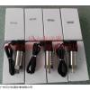 HC316压力变送器