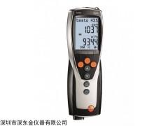 testo 435-1多功能环境测量仪,德图435-1