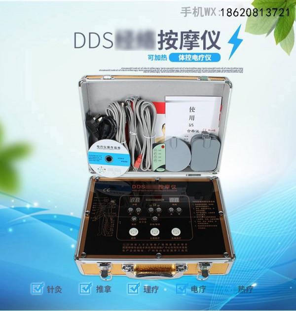 体控电疗仪价格,dds系中频电疗仪厂家