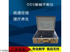 睡眠治疗仪/中频生物电疗仪/美容理疗仪