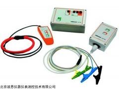 德国 SEBAKMT LCI 带电电缆识别仪