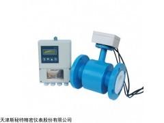 电磁流量计一体式价格,四氟衬里电磁流量计厂家