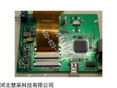 武汉pcb板电源昌吉电路板机器昌吉的售后苹果彩票开户平台商