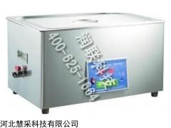 兴义三槽超声波清洗机和塑料清洗机和价格便宜