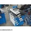 昆明315液压切管机|315气动切管机|的设计理念