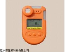 厂家SYS810便携式单一气体检测仪供应