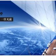 郑州创宇科技有限公司